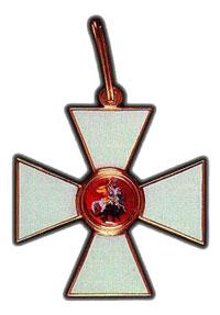 Знак ордена Святого Великомученика и победоносца Георгия