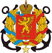 Герб города-героя Керчи