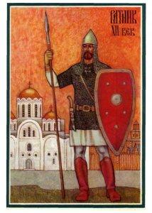 Ратник XII век
