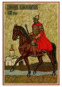 Панцирь пластинчатый XIII век