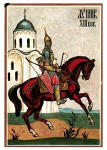 Лучник XIII век
