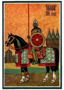 Чалдар (Конский убор) XVI век