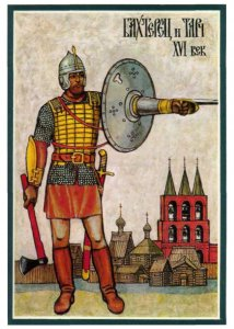 Бахтерец и трач XVI века
