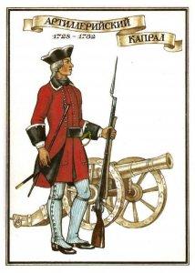 Капрал артиллерийского полка 1728—1732
