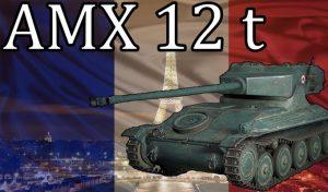 tank masters рецепты прохождение