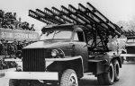 Катюша характеристика оружия – Катюша (прозвище оружия) — Википедия
