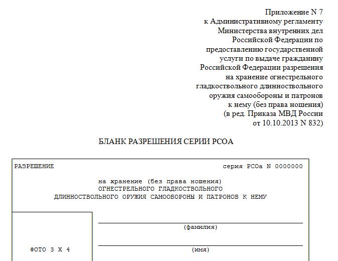 налоговая лнр официальный сайт отчеты