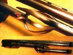 Сдать на хранение оружие – Сдача оружия на ответственное хранение