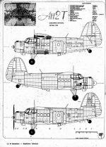 Ан 2 чертежи – Всё для Ан-2 — Чертежи