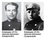 Командир находился на батарее – Помогите с контрольной работой по русскому языку