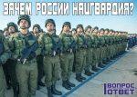 Росгвардия структура – Зачем России Нацгвардия? Зачем Путин создал Нацгвардию? Какие структуры входят в Росгвардию?