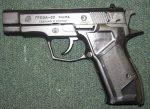 Травматический пистолет гроза 021 обзор – Травматический пистолет Гроза-02: конструкция, преимущества и особенности