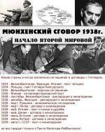 Нападение ссср на польшу 1939 – Скверная дата: 17 сентября 1939 г. СССР напал на Польшу, и началось планомерное истребление поляков