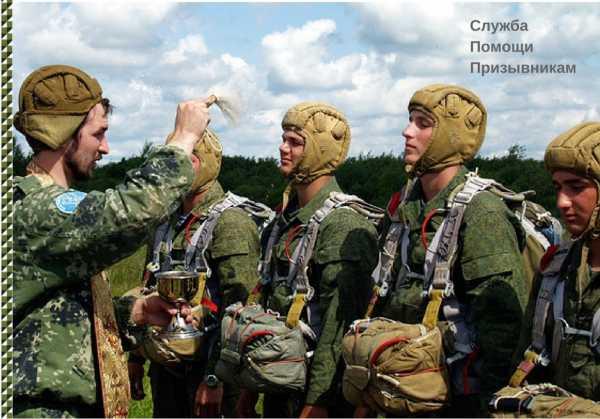 В какие войска берут с категорией а3
