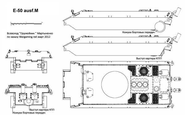 Е 50 м – E 50 Ausf  M: обзор, характеристики, сравнение