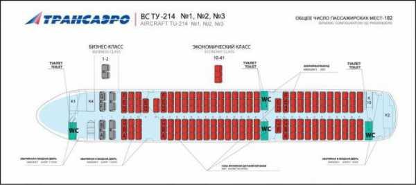 Схема салона ту-204   новости авиации.