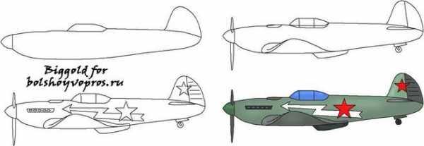 самолеты рисунки для детей