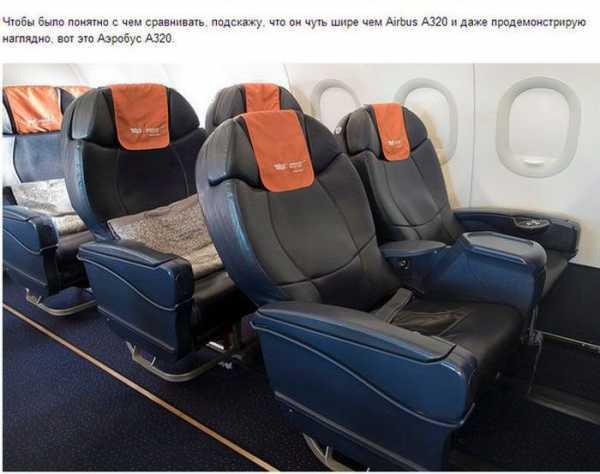 Самолет пассажирский новый – Какие самолёты сегодня ...