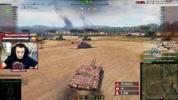 танки смотреть онлайн играть
